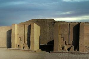 Αρχιτεκτονική των Ίνκα, 15ος αιώνας μ.Χ.